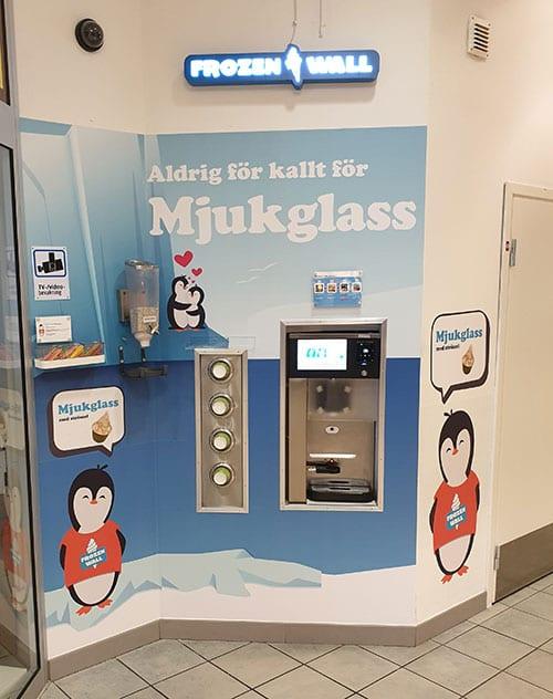 Framtidens koncept av obemannade glassbutiker!